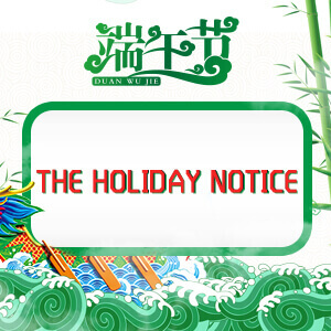 Please Pick your JMY Holiday Notice!
