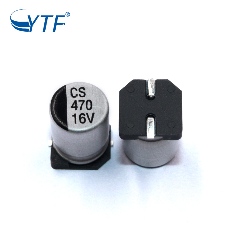 16V 470UF SMD Capacitors 8