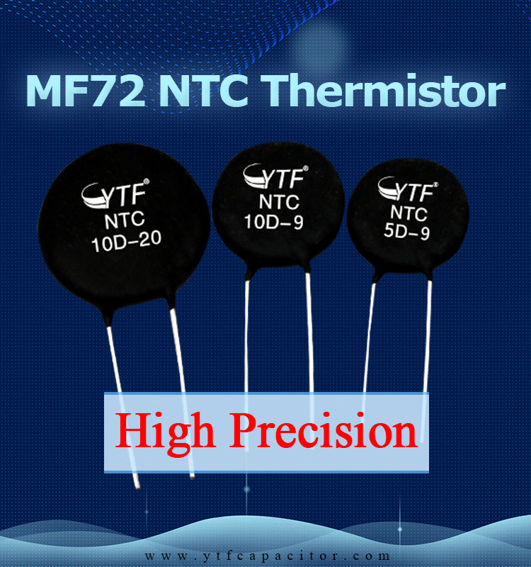 Explanation of terms related to power type NTC thermistor