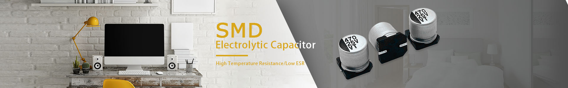 Good Quanlity CS Series Of Smd Aluminum Capacitors 25V 100UF 6.3*7.7 20% - SMD Capacitor