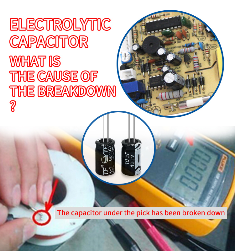 Capacitance breakdown is a short circuit. What is the cause of the breakdown?--YTF Capacitor