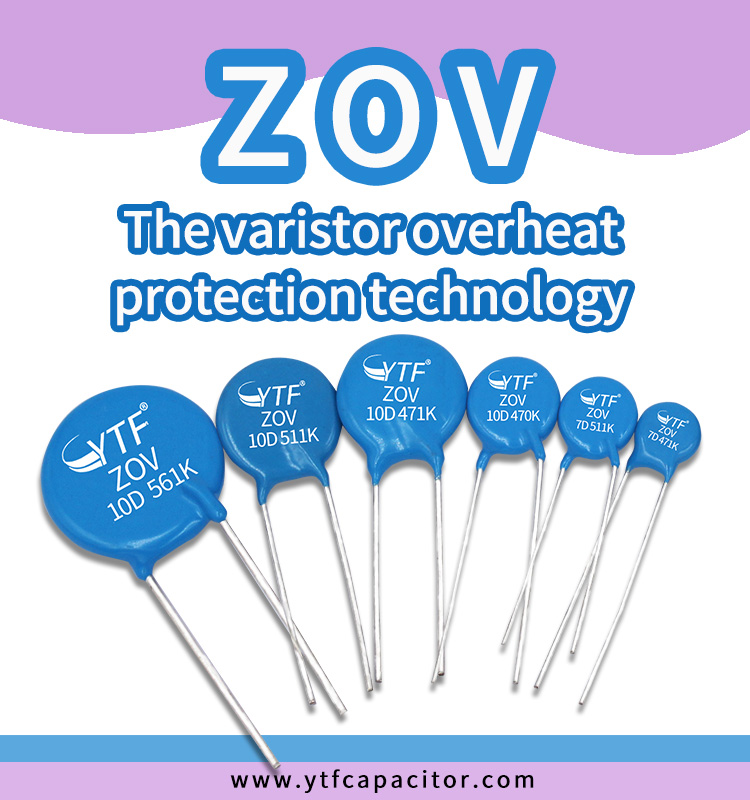 The varistor overheat protection technology
