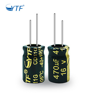 Wholesale High Frequency Low ESR Long life time electrolytic capacitor 16V 470UF