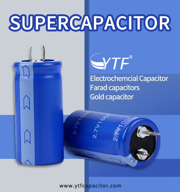 (Industry dynamics) High-end sports cars fell in love with supercapacitors, driving the entire passenger car market.