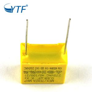 0.68uf 275v mkp x2 capacitor manufacturers china
