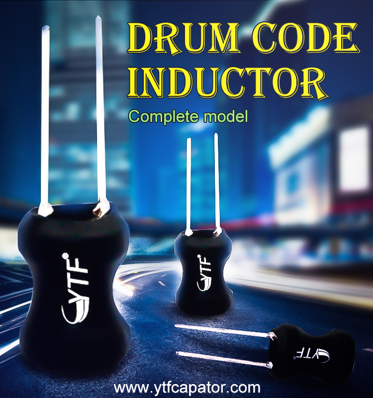 Basic structure of the Drum Code inductor--YTF