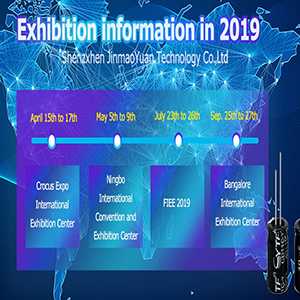 The first exhibition in 2019----The Russian International Electronic Components and