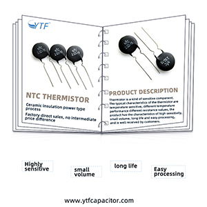 What is the difference between a thermocouple and a thermal resistor?