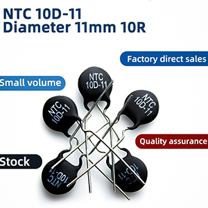 Proper selection of NTC thermistor/temperature sensors requires consideration