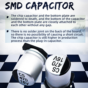 The difference between SMD inductor and SMD capacitor