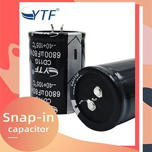 What Are The Characteristics Of Horn Capacitors? What Product Is It Applied To?