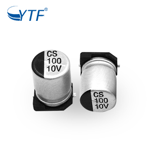 Free Samples For Smd Electrolytic Capacitor Big Size 4*5.4 10V 10UF